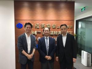 日中経済協会 横山氏(左) 上海日本商工倶楽部 小林氏(右)