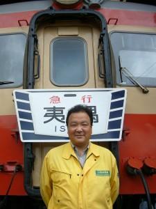 鳥塚社長車両前社長写真