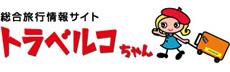 travelko_logo